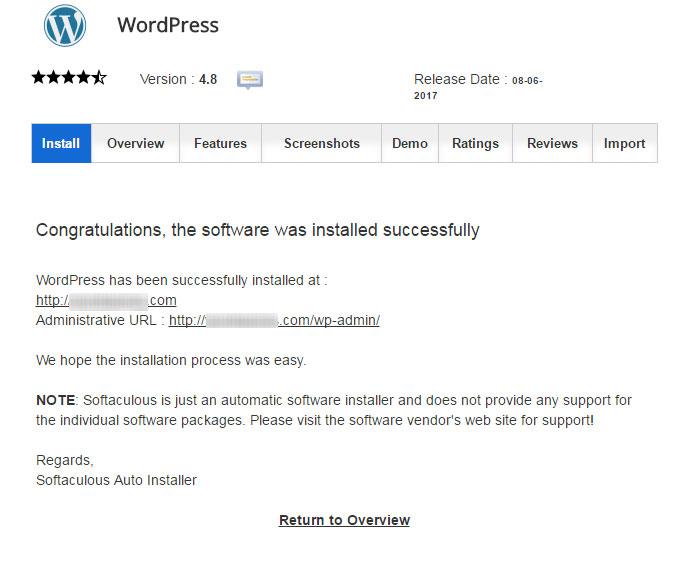 해외 웹호스팅 Siteground - 워드프레스 설치