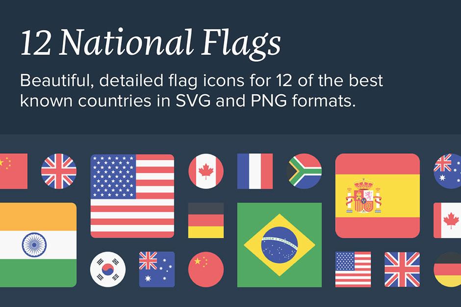 12개국 국기 아이콘 무료 다운로드