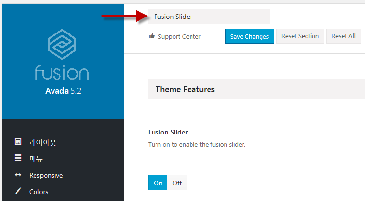 Disable Fusion Slider in Avada