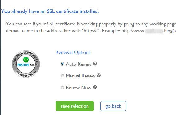 SSL Renewal Options - Bluehost 공유호스팅/VPS에서 무료 보안서버(SSL) 인증서 적용하기