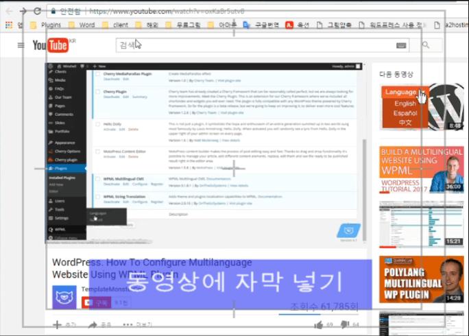 Add text to movie compressor - 동영상에 텍스트/자막을 쉽게 추가할 수 있는 프로그램