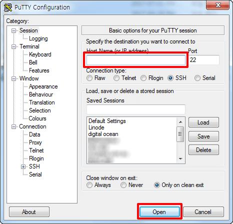 PuTTY compressor - 카페24에서 많은 파일을 빠르게 업로드하는 방법