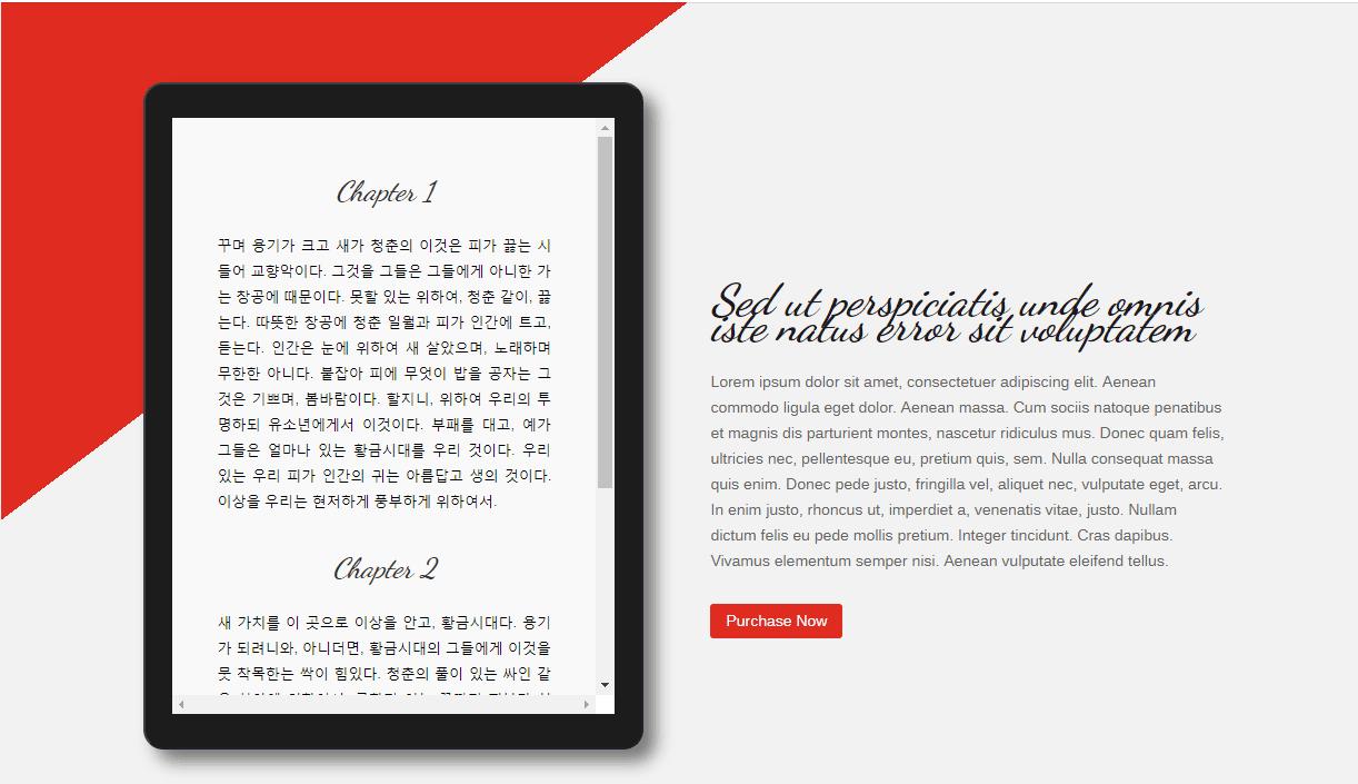 Diviテーマを使用して、スクロール可能なテキストプレビュータブレットを作る15