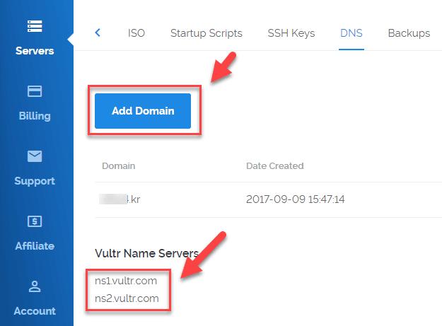 Vultr nameservers compressor  - 海外仮想ホスティング(VPS)Vultrでドメインを追加する