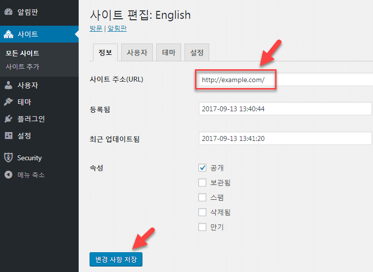 ワードプレスマルチサイトのドメインマッピング - サイト>すべてのサイトでサイトのアドレスを入力します。