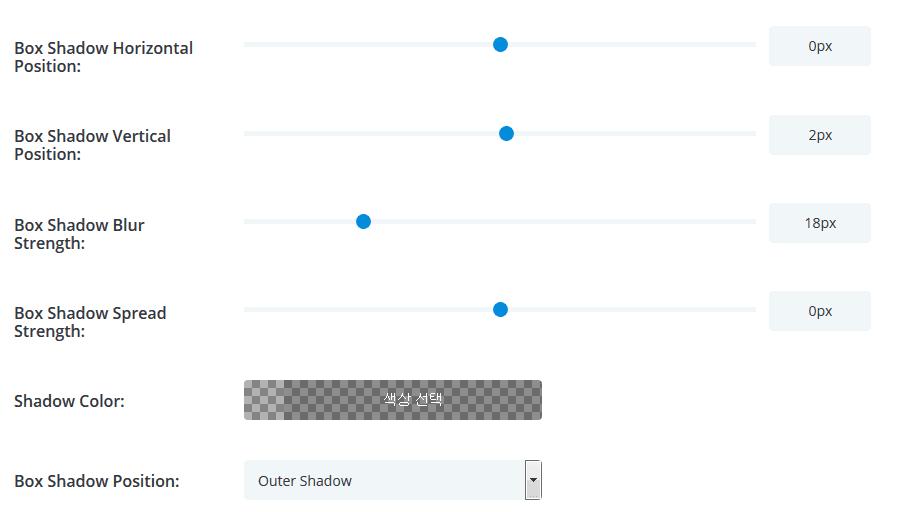 Divi機能の更新:すべてのモジュールは、行、節のボックスの影(Box Shadow)コントロールの導入6