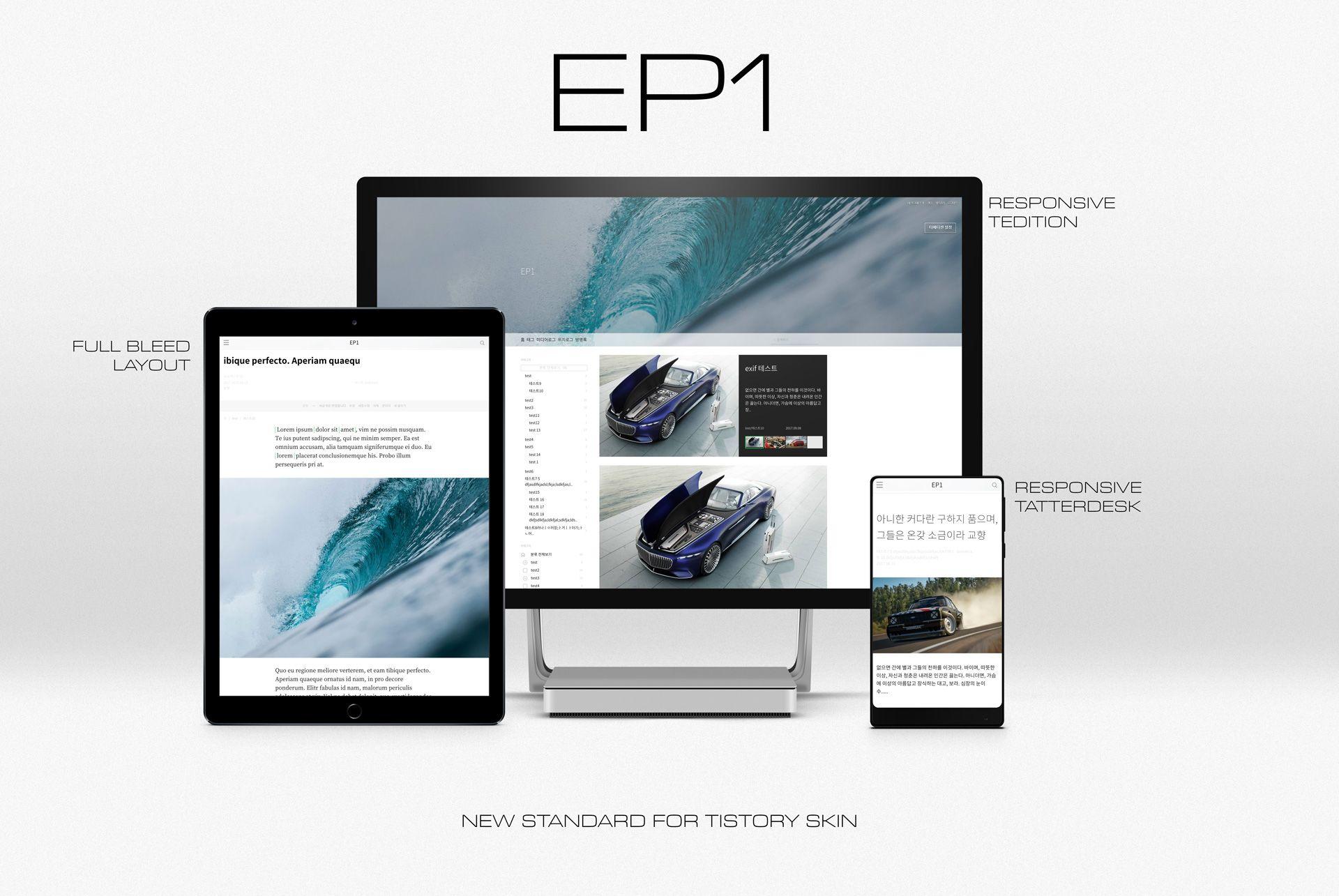 ep1 compressor  - 最初の100%反応型ティーエディション、テッターデスクサポート寀ースキンEP1公開