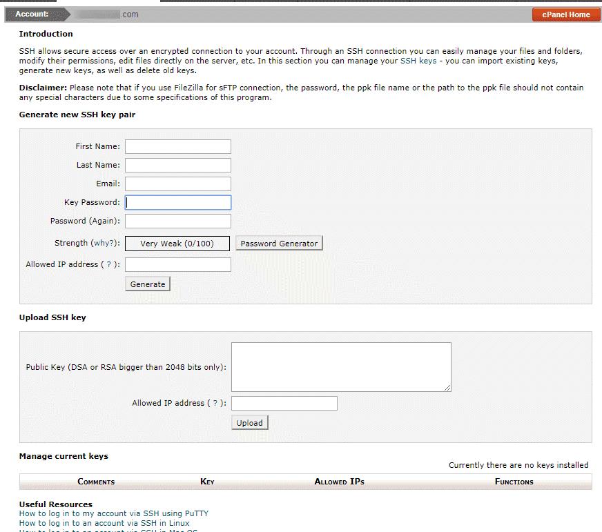 Siteground ssh1 compressor  - 海外ホスティングSiteground共有ホスティングでSSHを使用する