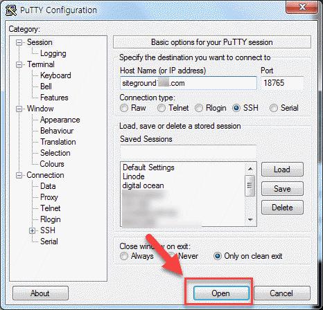 Siteground ssh7 compressor  - 海外ホスティングSiteground共有ホスティングでSSHを使用する