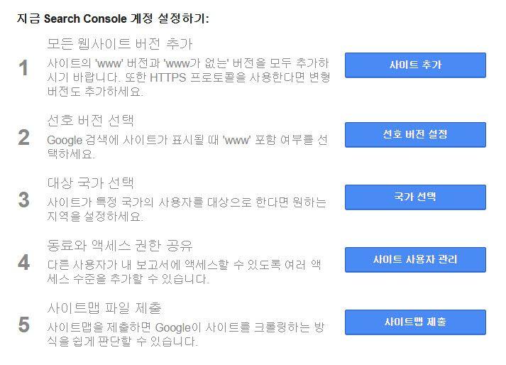 Google compressor  -  Yoast SEOとAll in One SEOプラグインに含まれているサイトマップを使用する