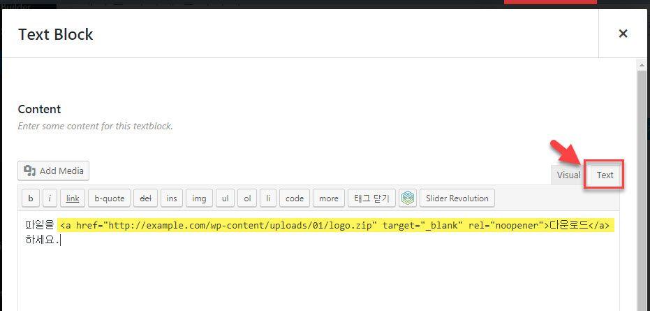 WordPressからファイルをダウンロードするようにする方法14