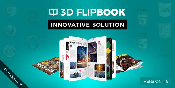 flipbook  - 今月の無料ダウンロード(2018年1月) -  3D FlipBook jQueryプラグイン・ワンページイベントテンプレート