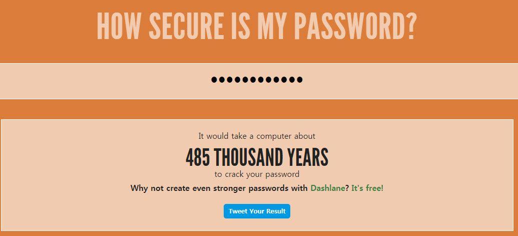 パスフレーズを活用して、安全で覚えやすいパスワードを作成し、4