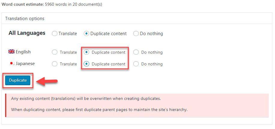 WordPress 多言語プラグインWPMLで大量に文/ページを複製する8