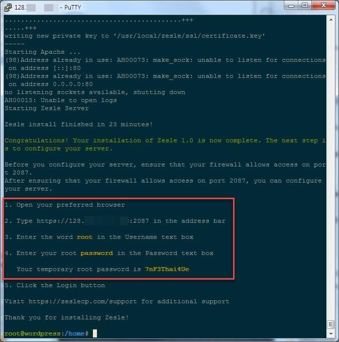 仮想サーバーホスティング(VPS)デジタルオーシャン無料コントロールパネルZesleCPインストールする4