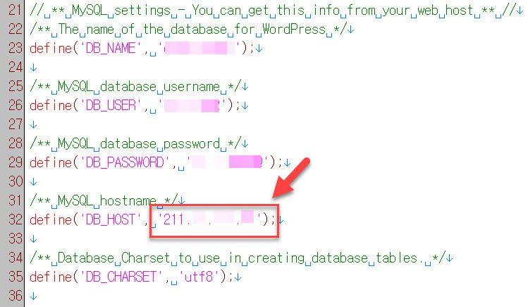 ガッビアーノで WordPressを手動でインストールしたり、移転する場合の注意事項3