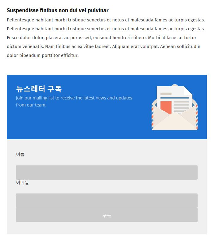 ワードプレスEメールマーケティングプラグイン