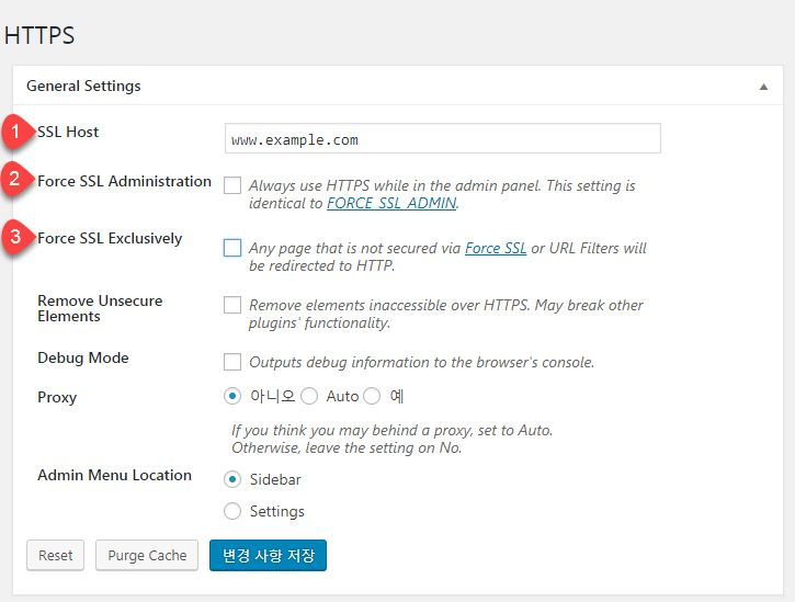 WordPress SSLの設定