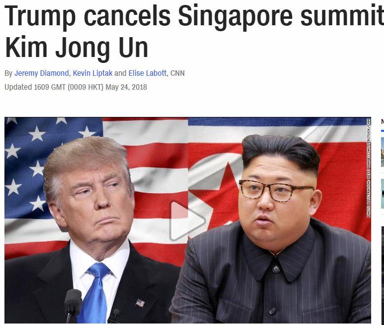 트럼프 북미회담 취소