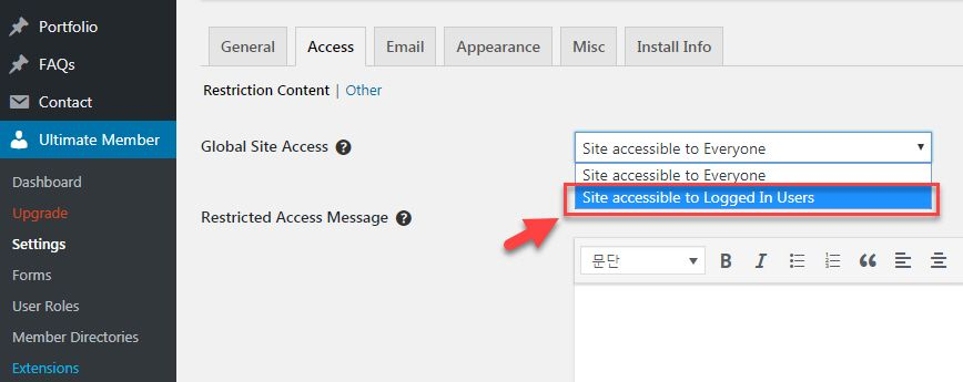 サイトを会員のみアクセス可能にする