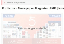 WordPress Publisherのテーマ