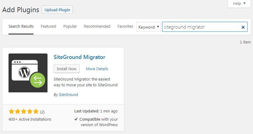 サイトグラウンド SiteGround migratorプラグインのインストール