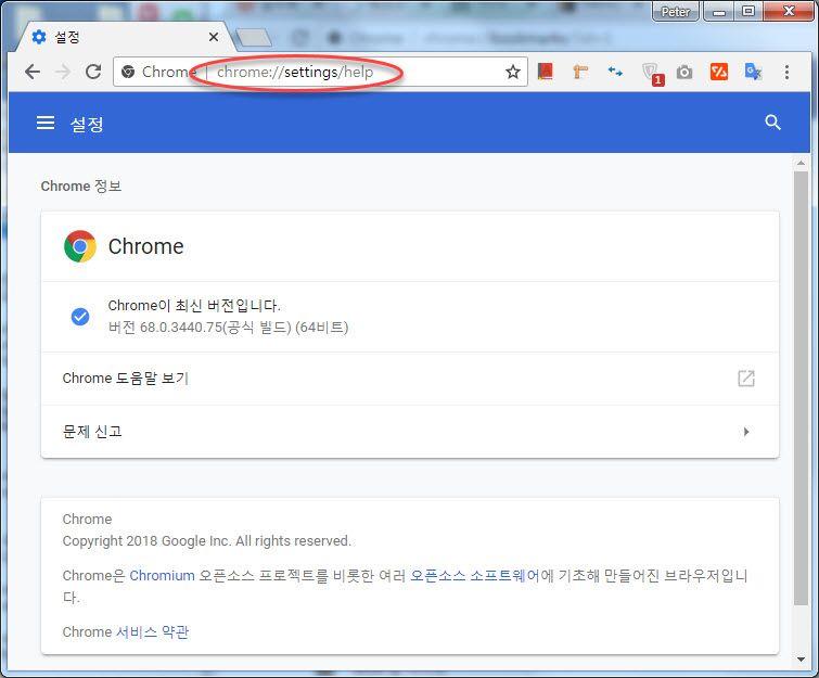 Googleのクロムの更新