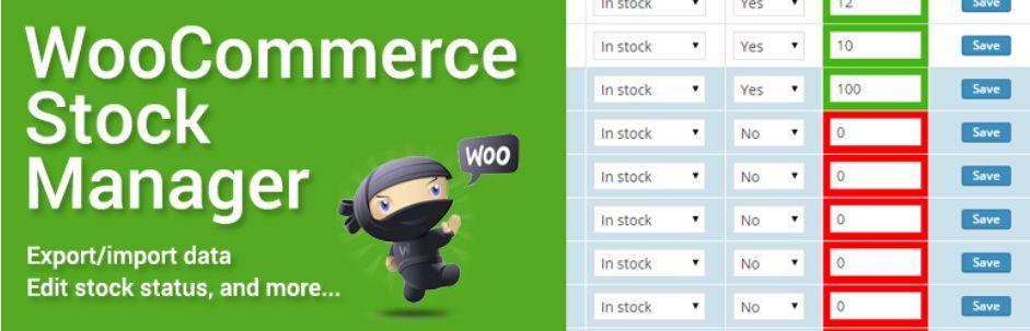 WooCommerce 在庫管理プラグイン