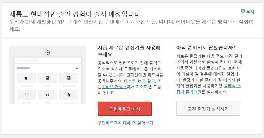 WordPress 4.9.8の更新