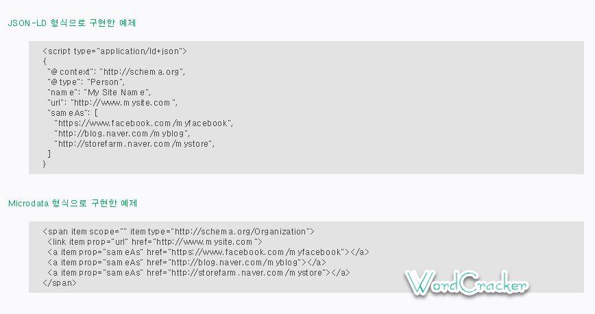 ネイバー関連チャンネルコード