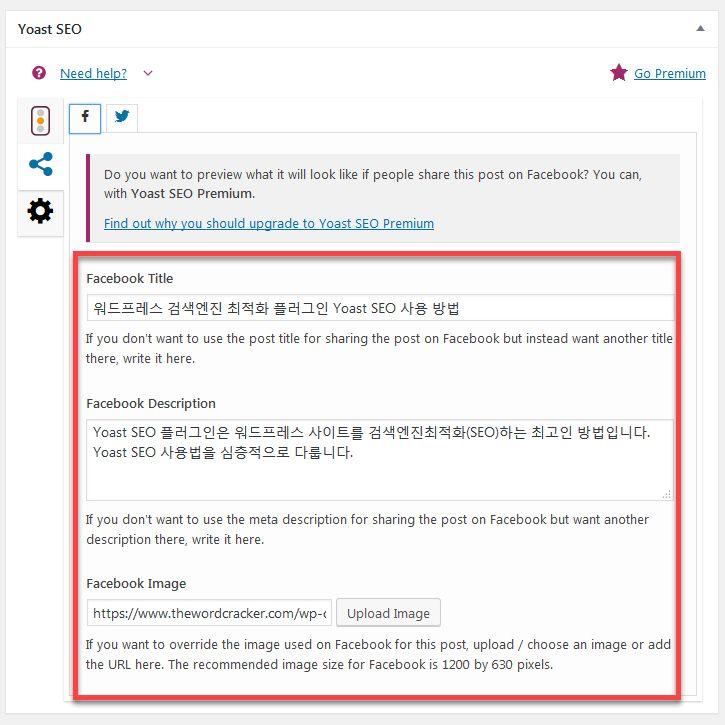 Yoast 오픈 그래프 메타 태그 설정