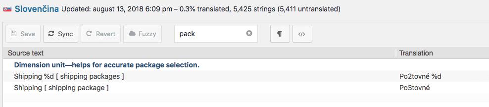 WooCommerce 言語ファイル