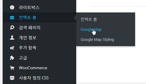 아바다 테마 구글맵 API 키 입력