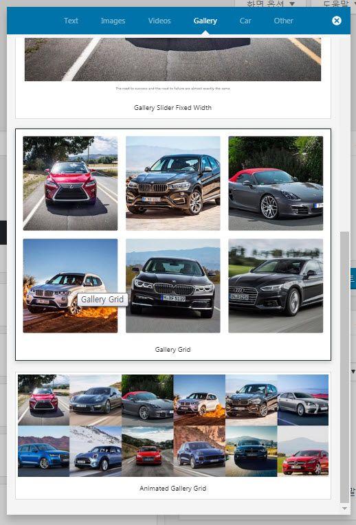 車両ギャラリー WordPress