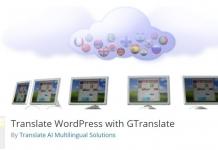 GTranslate Googleの翻訳プラグイン