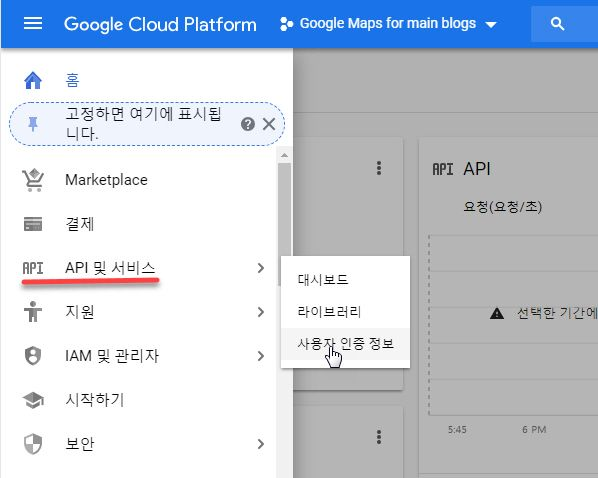 グーグルマップユーザー認証