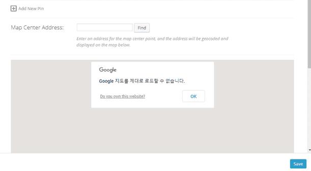 Googleマップのエラー