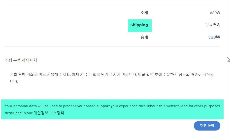 WooCommerce 文字列の翻訳の問題