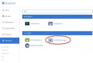 Bluehost 1 compressor 300x205 - 블루호스트에서 PHP 버전과 PHP 환경 설정값 변경하기 (새로운 cPanel 인터페이스)