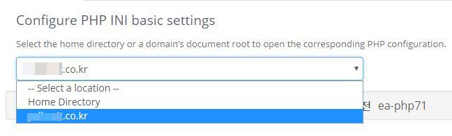 블루호스트에서 PHP 환경 설정값 변경하기