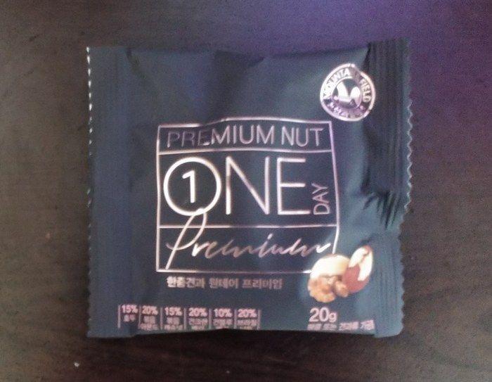 nut compressor  - 私の歯茎は健康であるか  - 健康は健康するとき守ろう