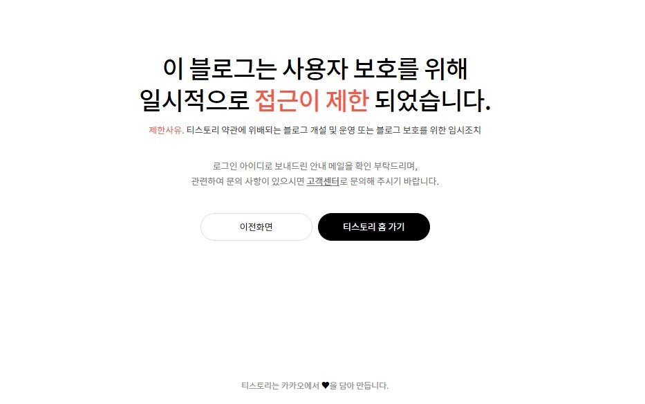 寀ーブログアクセス制限