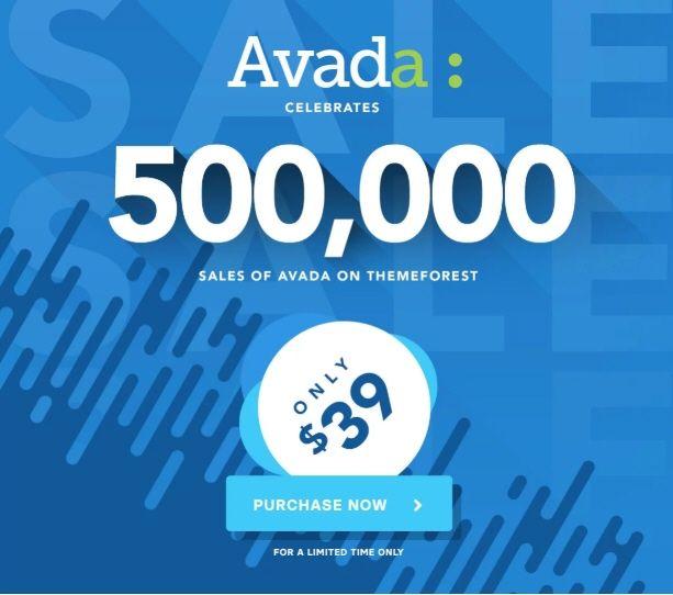 아바다 테마 50만 개 판매 기념 할인 이벤트