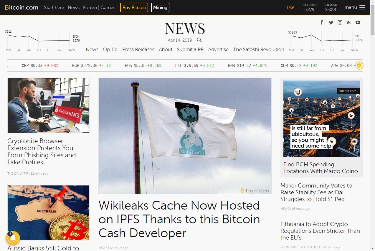 Bitcoin news compressor  -  Newspaper テーマに制作された WordPress サイト11