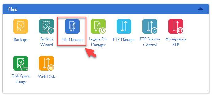 블루호스트 파일 관리자(File Manager) 툴