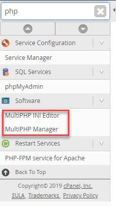 ブルーのVPSのホストでPHPのバージョンとPHP ini設定値を変更する