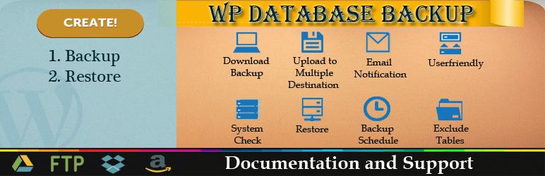 워드프레스 데이터베이스 백업