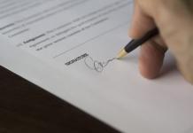워드프레스 디지털 서명 WPForms