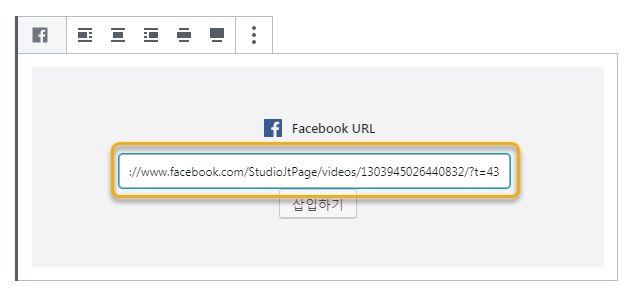 페이스북 URL 복사